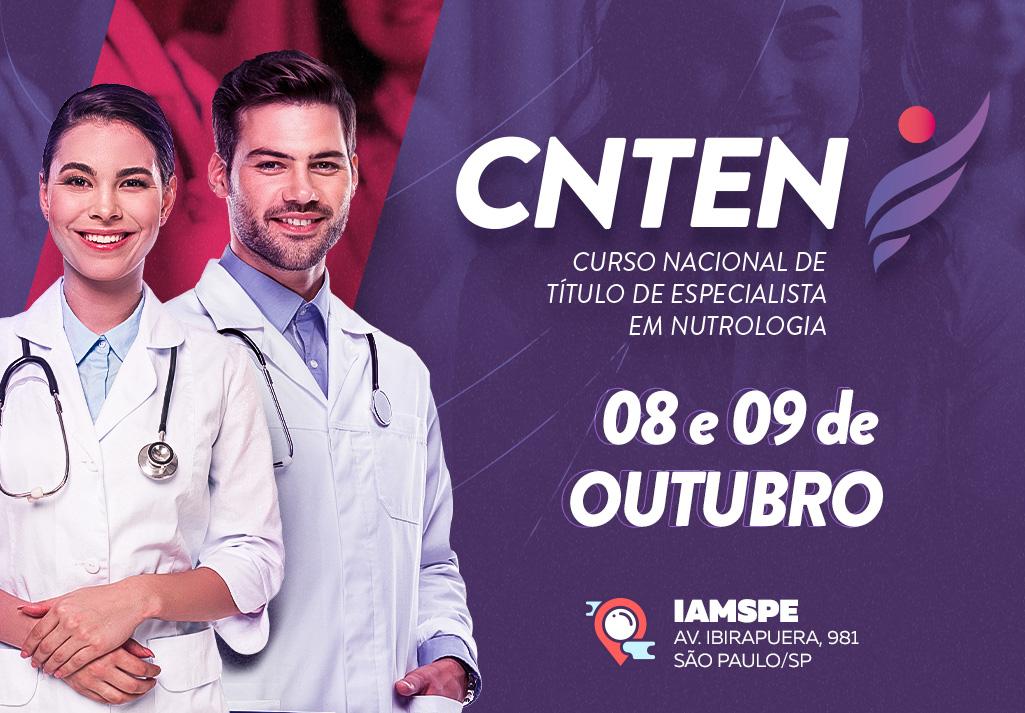 CNTEN 2020